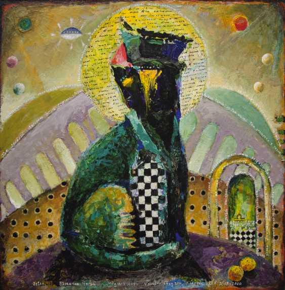 "Valentin Chugaev. ""Green cat"" - photo 1"