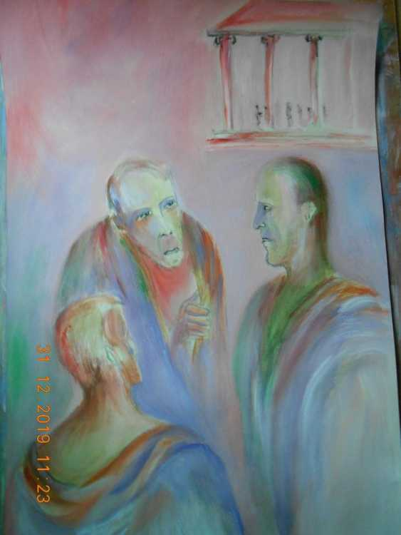 Igor Behter. The conspiracy against Caesar - photo 1