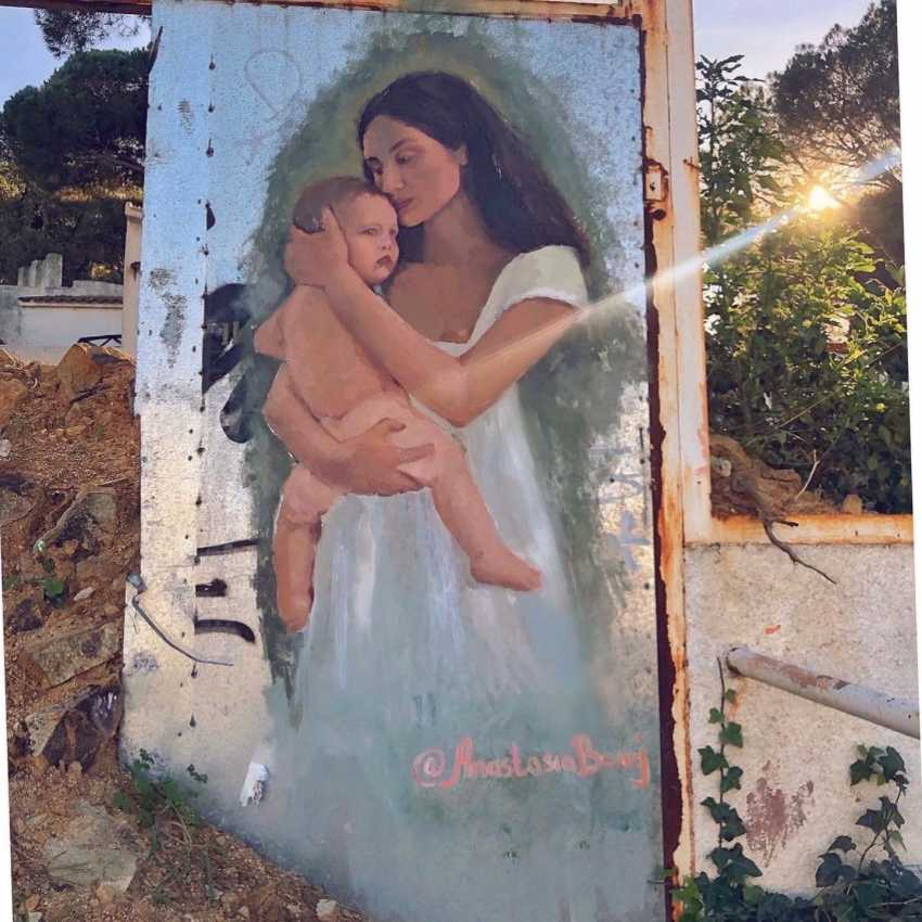 Anastasia Burz. A mother's love - photo 1