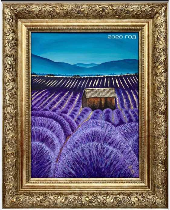"Oksana Petrenko. ""Lavender field"" - photo 1"