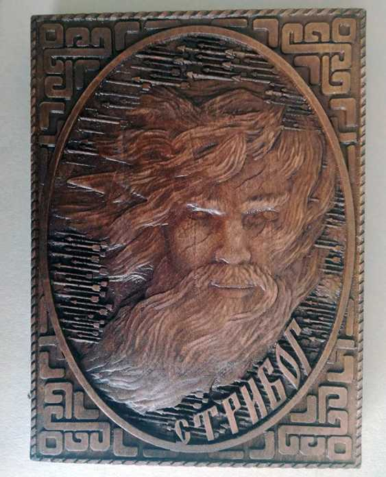 Sergey Anikin. Ancient Slavic God Stribog | The ancient Slavic god Stribog - photo 1