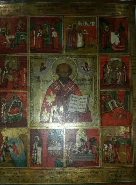 The icon of Nicholas the Wonderworker with scenes from his life - photo 1