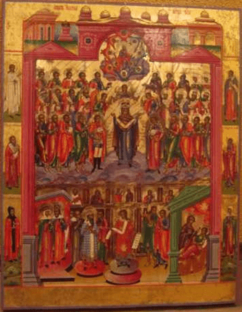 The Icon Of The Holy Virgin - photo 1