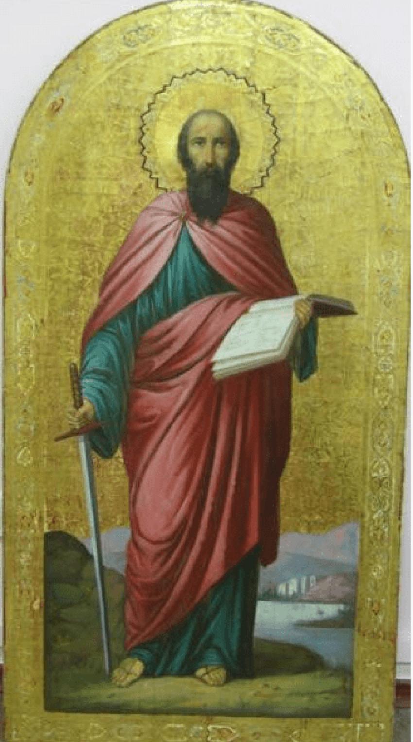 The Icon Of St. Apostle Paul - photo 1