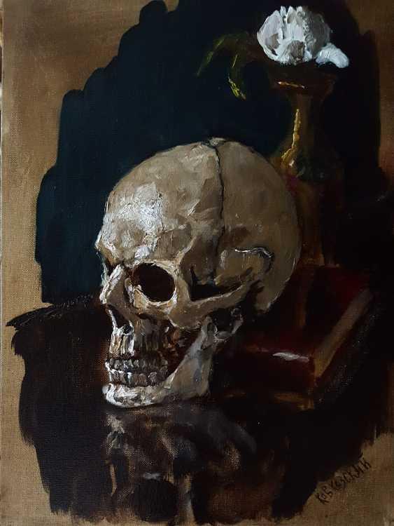 Yurij Kavkazskij. Skull - photo 1