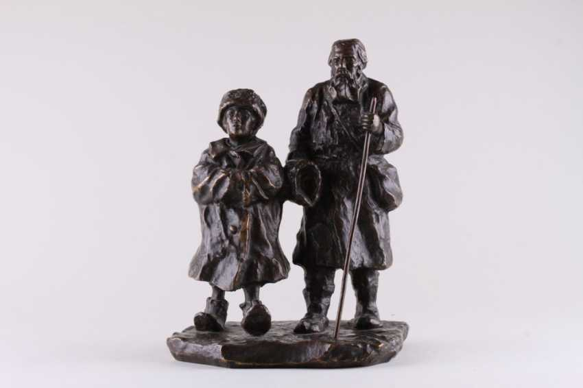 Sculpture Wanderers - photo 1