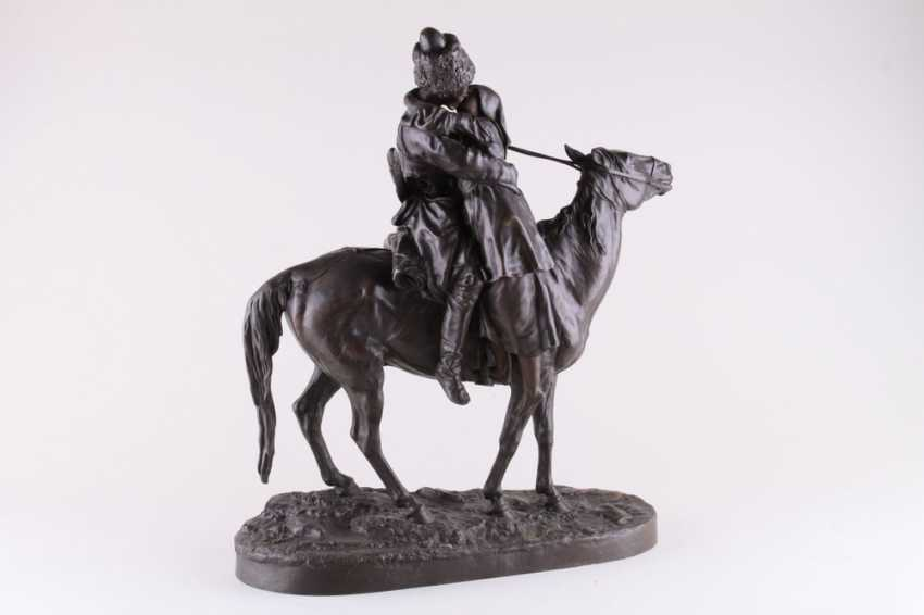 Sculpture Farewell, E. Lanceray - photo 1