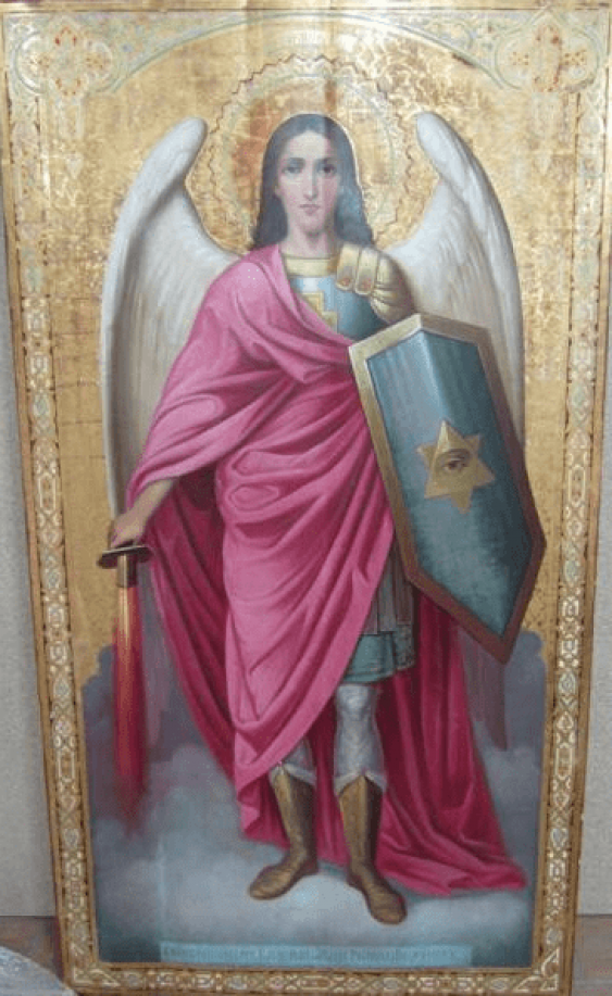 The Archangel Michael of the XIX-th century icon - photo 1