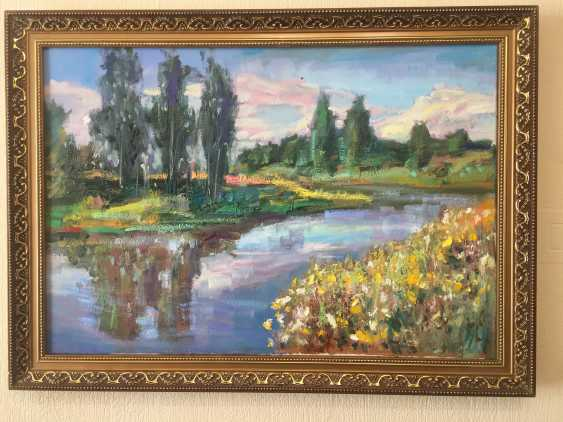 Pavel Tiapugin. Summer. By the river. - photo 2