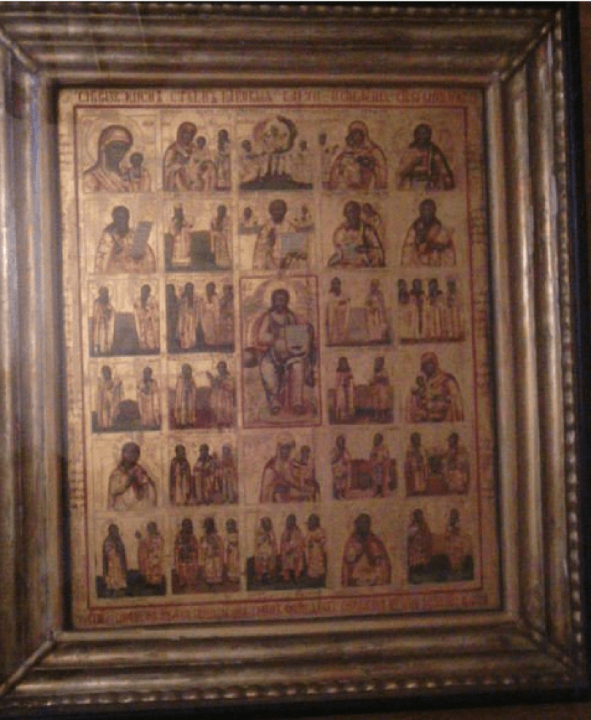 Icon of various diseases, misfortunes, and illnesses - photo 1