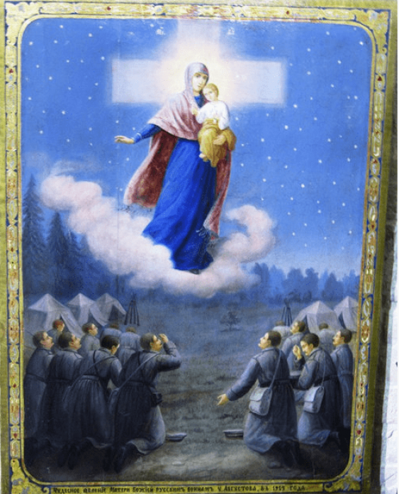icon of the Miraculous appearance of the virgin Mary - photo 1