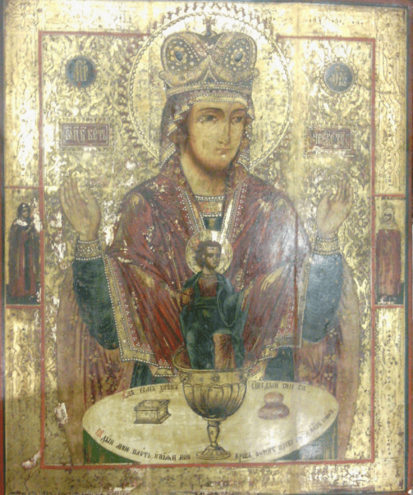 The icon of the mother of God the inexhaustible chalice 19th century - photo 1