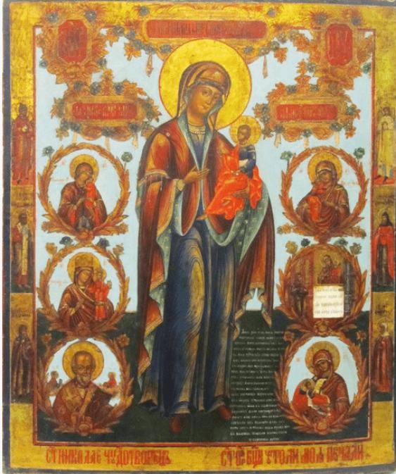 The Icon Of The Virgin Hodegetria - photo 1