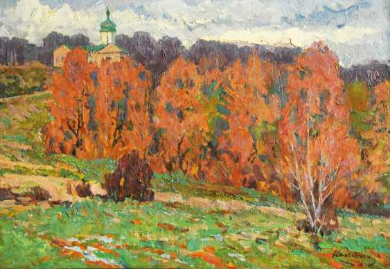 Vladimir Kolesnik. Autumn landscape - photo 1