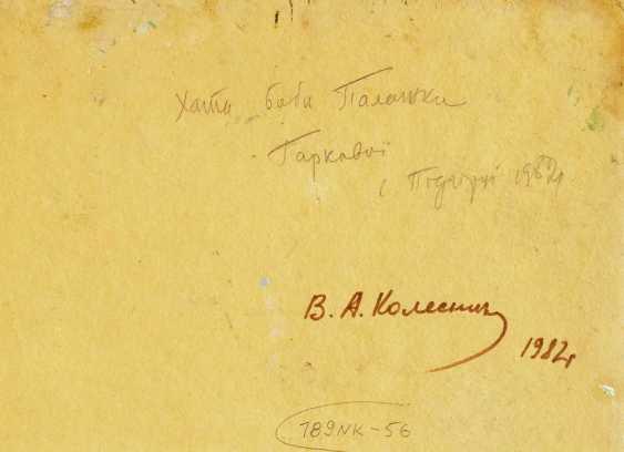 Vladimir Kolesnik. Hata Baba Pulaski - photo 3