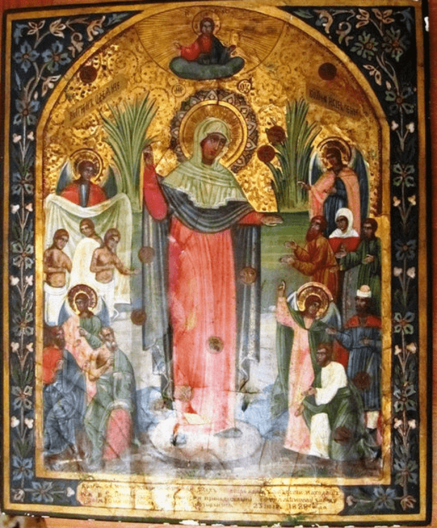 The icon of All the afflicted - photo 1