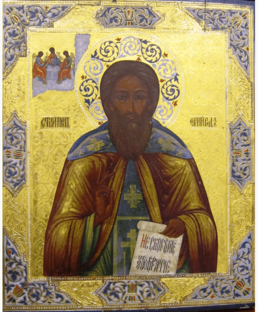 Icon Of Sergius Of Radonezh - photo 1