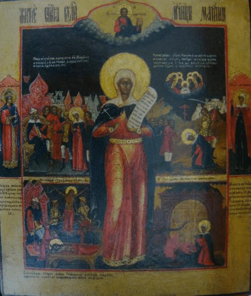 Икона Св. великомученица Марина XIX-го век - фото 1