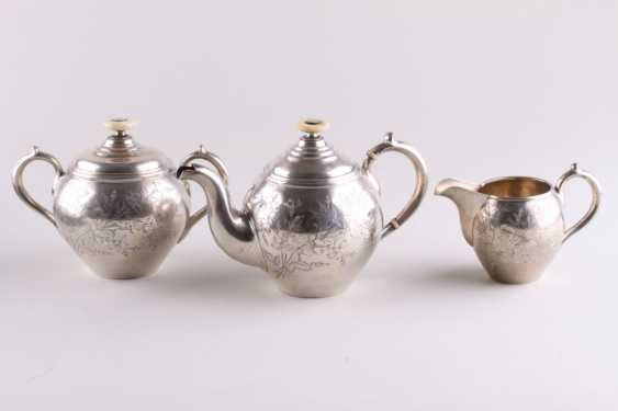 Tea set on a tray, 84 sample. - photo 2