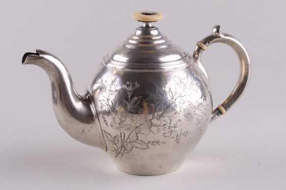 Tea set on a tray, 84 sample. - photo 6