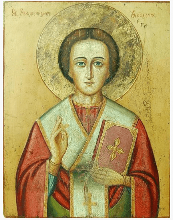 The icon of ST. Theodotos (Bogdan) Nach. XX-th century - photo 1