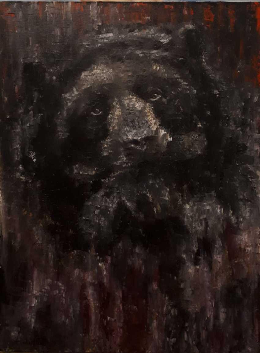 "Pavel Golushko. ""The bear"" - photo 1"