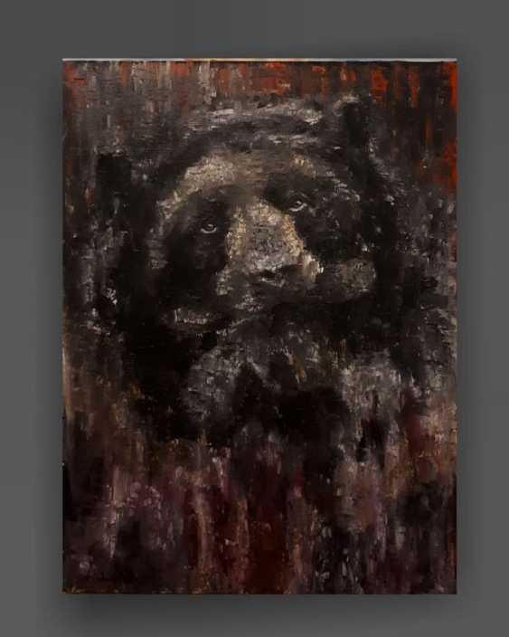 "Pavel Golushko. ""The bear"" - photo 2"