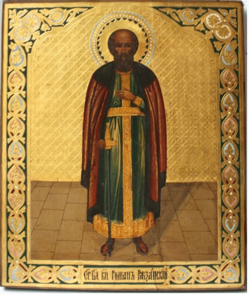 The Icon Of St. The novel XIX century - photo 1