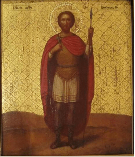 The Icon Of St. Martyr Victor of the XIX century - photo 1