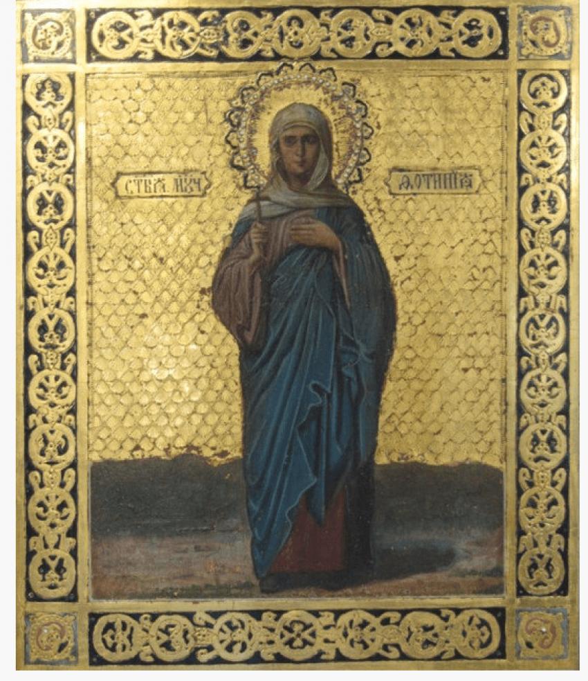 The Icon Of St. Martyr Photinia - photo 1