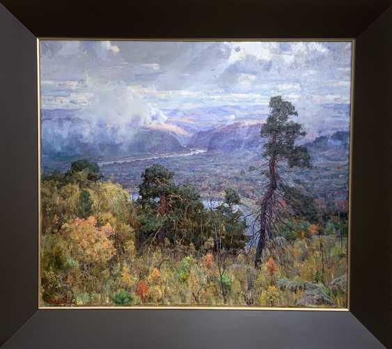 "Nikolai Vryasov. ""Siberian landscape"" , ""Siberian landscape"" - photo 1"