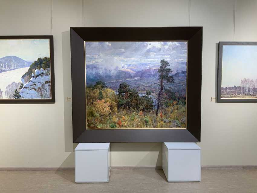 "Nikolai Vryasov. ""Siberian landscape"" , ""Siberian landscape"" - photo 2"