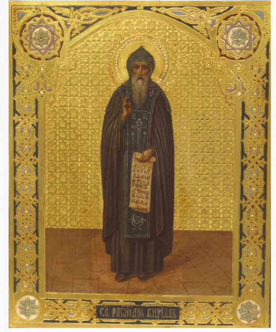The Icon Of St. Cyril XIX-th century - photo 1
