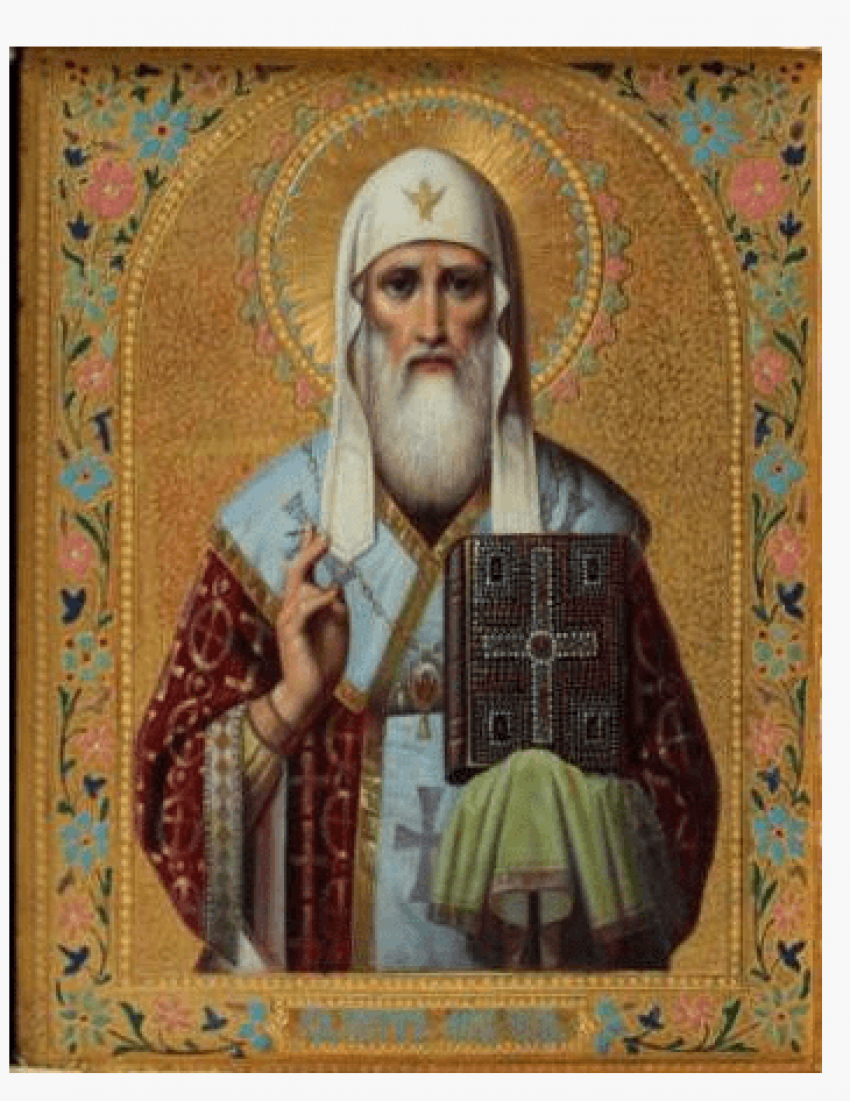 Икона Святой Пётр. XIX век - фото 1