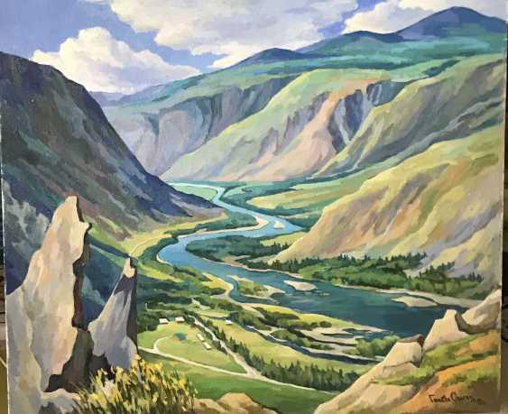 "Olga Gileva. ""Chulyshman valley. The Altai Republic."" - photo 1"