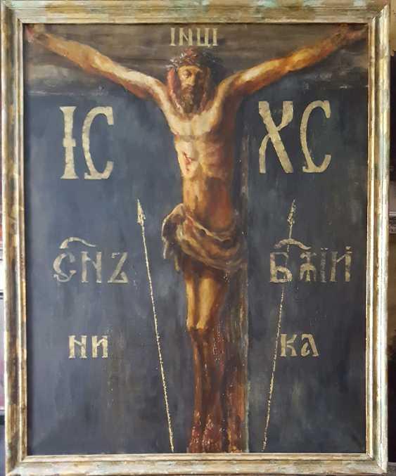 Yrij Kavkazskij. The crucifixion - photo 1