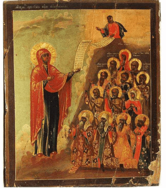 L'Icône De La Vierge Боголюбская - photo 1