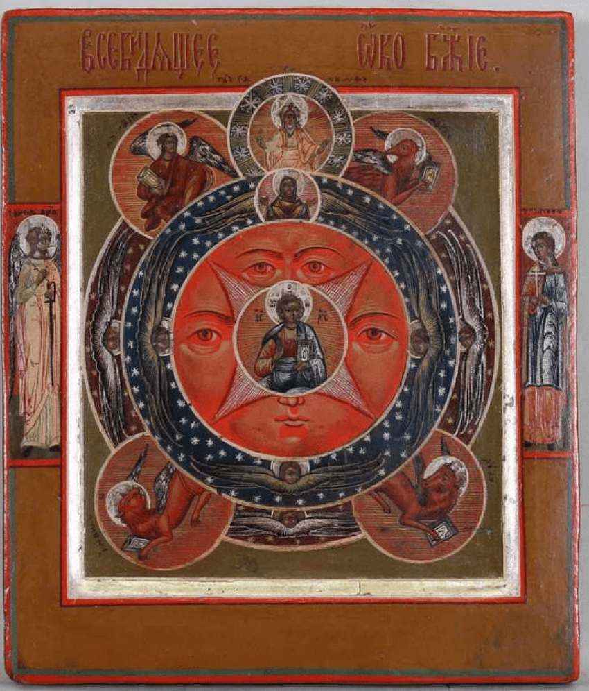 Icon of the all-Seeing eye 19th century - photo 1