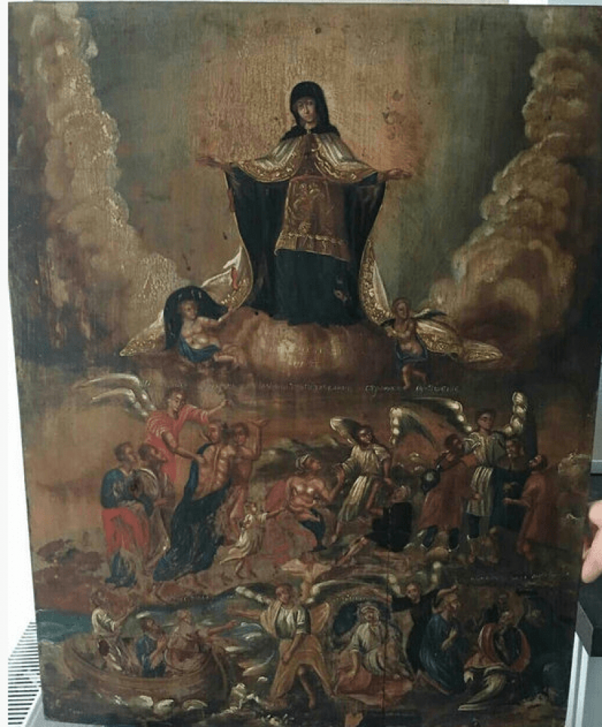 The Icon Of The Mother Of God - photo 1