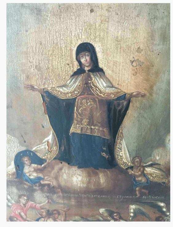 The Icon Of The Mother Of God - photo 4