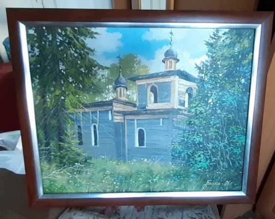 """The Church of the Rev. Alexander Svirsky"" - photo 1"