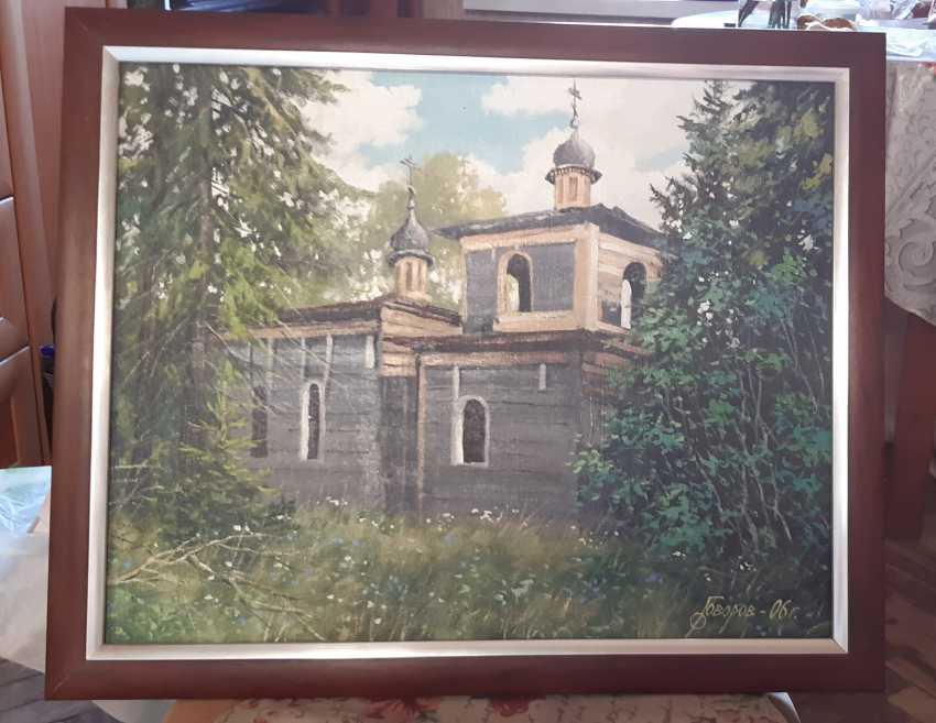 """The Church of the Rev. Alexander Svirsky"" - photo 2"
