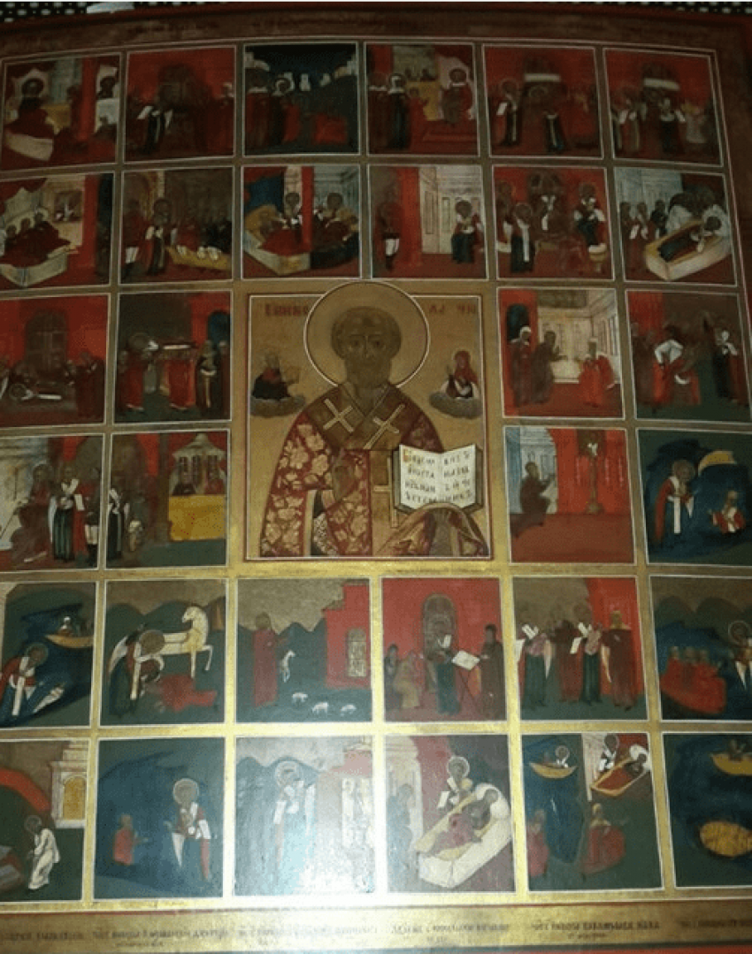 The icon of Nicholas the Wonderworker with scenes from his life 19th century - photo 1