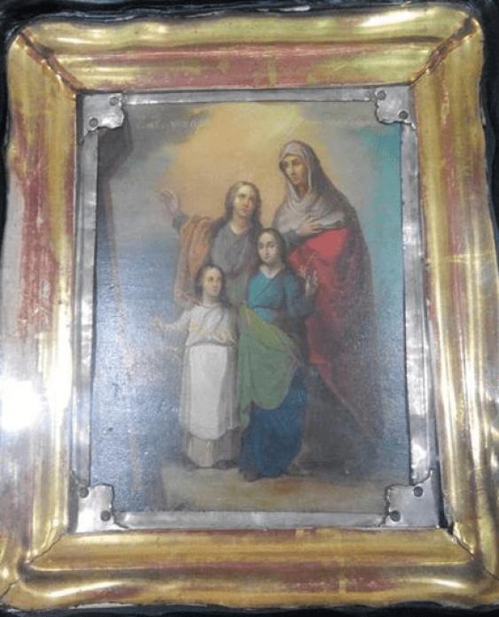 L'icône des Saints de la Foi du 19e siècle - photo 1