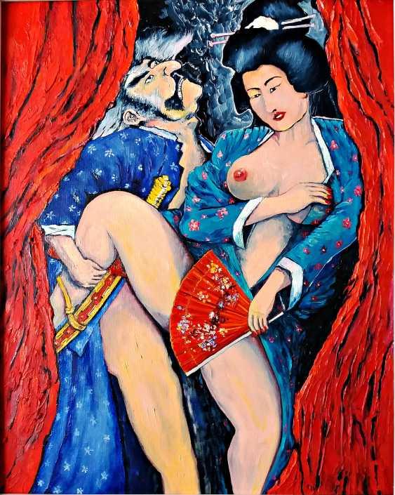 Vyacheslav IG. The wife of the samurai 2 - photo 1
