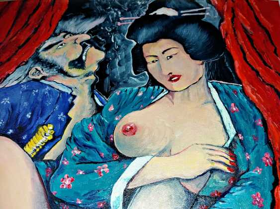Vyacheslav IG. The wife of the samurai 2 - photo 5