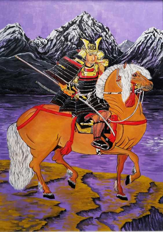Vyacheslav IG. Samurai. Of the black mountains. - photo 1