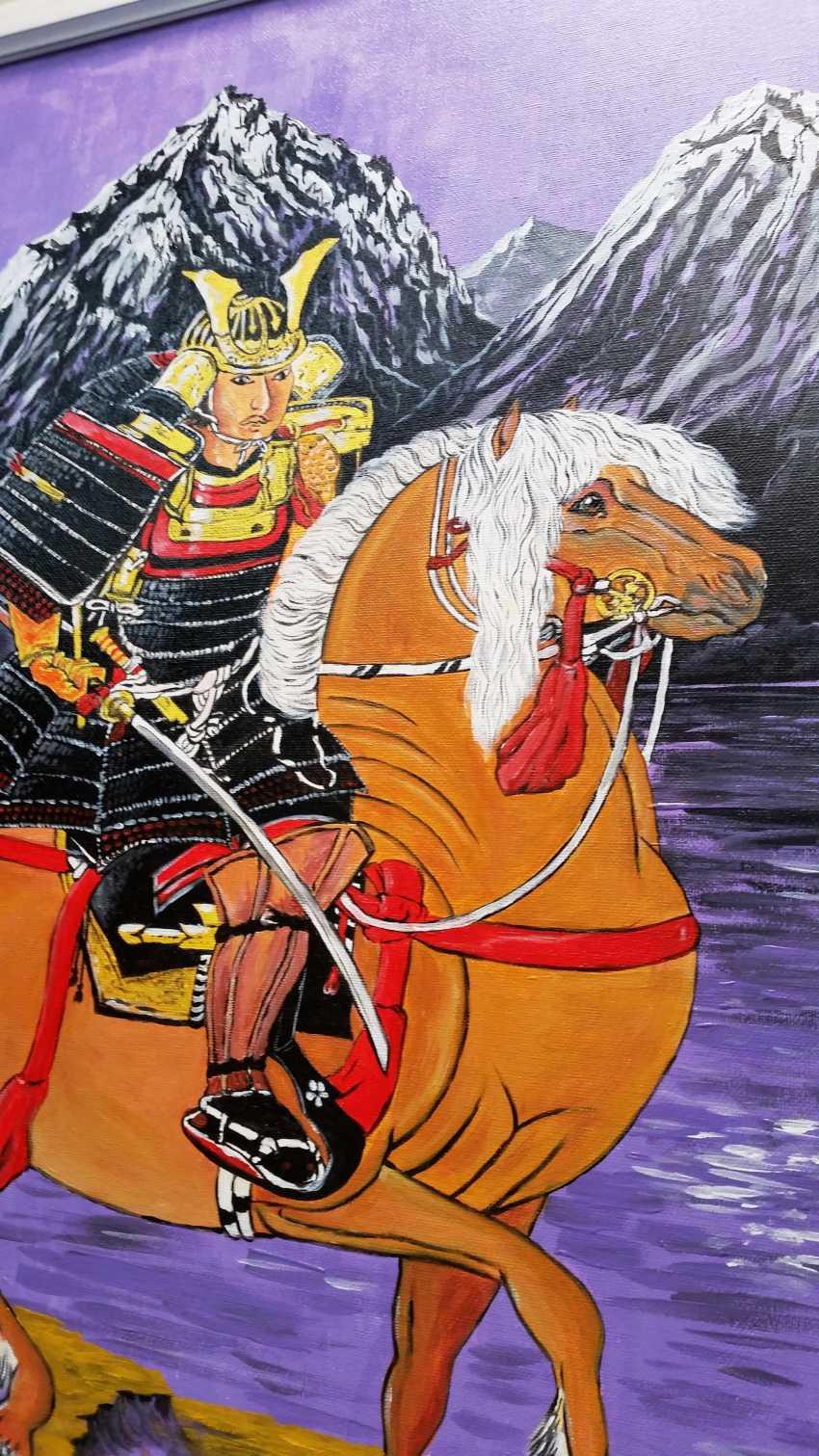 Vyacheslav IG. Samurai. Of the black mountains. - photo 2