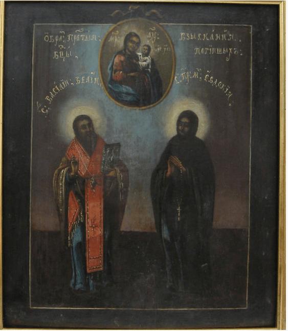 Икона Василий и Евдокия 18-й век - фото 1