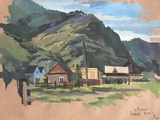 """Olga Gileva. """"The Village Chemal. Altai"""" - photo 1"""